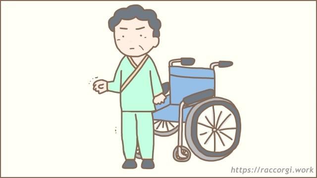 車椅子から立ち上がる母-リハビリ-