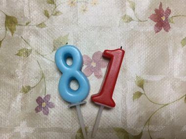 「8」と「1」で「81」のキャンドルです。