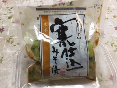 生姜の味噌漬けの味噌の漬け汁に、きゅうりを漬けこんでいます。