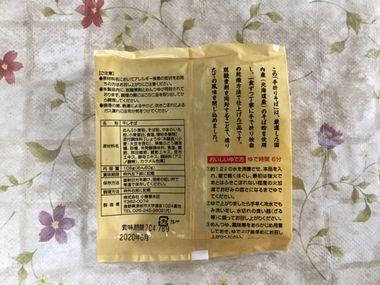 信州手折り蕎麦のパッケージの裏面です。