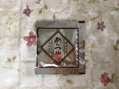 信州手折り蕎麦に同封されているめんつゆです。