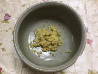 すりおろした生姜です。