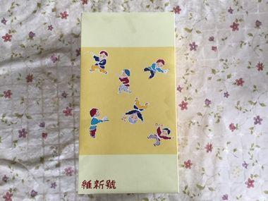 維新號の贈答品で、中華まんセットが入った箱です。