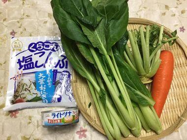 小松菜と大根の葉っぱと人参と塩昆布とツナです。
