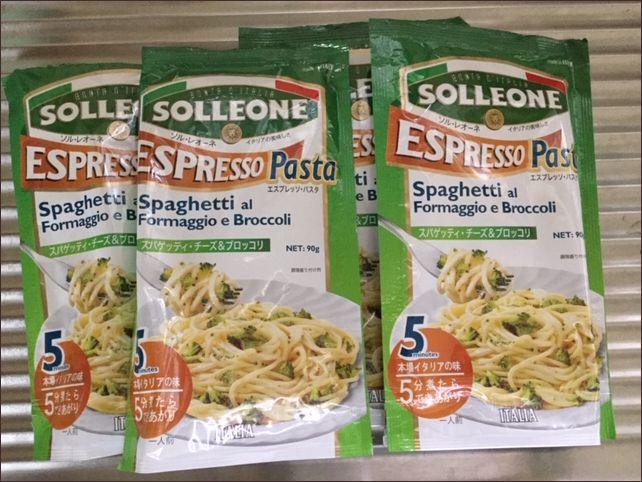 ソル・レオーネのエスプレッソパスタ、スパゲッティ・チーズ&ブロッコリのパッケージです。