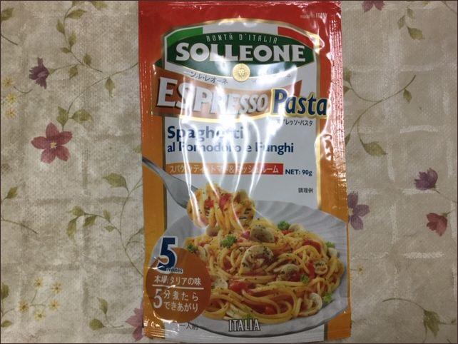ソル・レオーネのエスプレッソパスタ、スパゲッティ・トマト&マッシュルームのパッケージです。