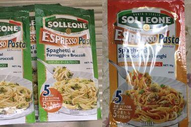 ソルレオーネのエスプレッソパスタ2種類です。