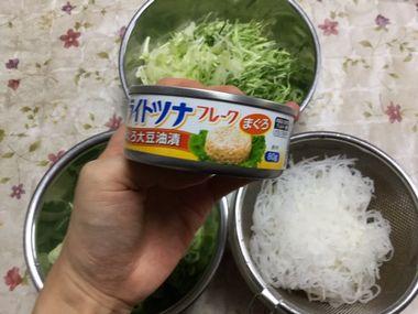 ライトツナフレークの缶詰です。