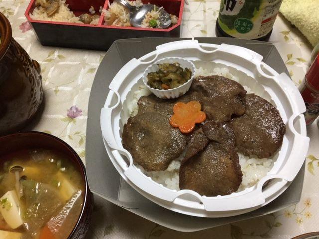 宮城の牛タン弁当です。
