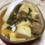 麻婆茄子の残りで作った麻婆豆腐です。