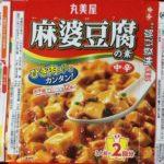 丸美屋の麻婆豆腐の素の箱です。