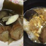 らっこが仙台麩を使って作った煮物とあんかけです。