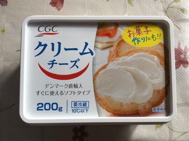 CGCのクリームチーズ200gです。