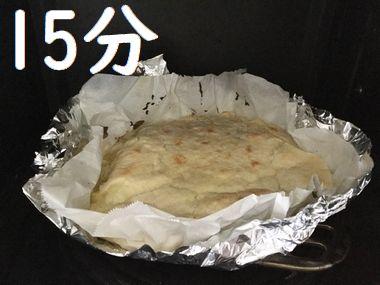 15分焼いてもイマイチこんがりしてこないチーズケーキです。