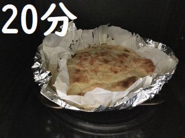 トースターで20分焼いたチーズケーキです。