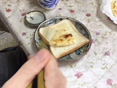 食パンの上のチーズケーキです。