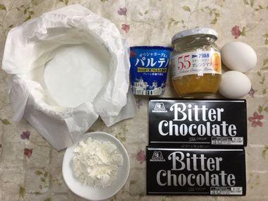 チョコレートケーキの材料です。