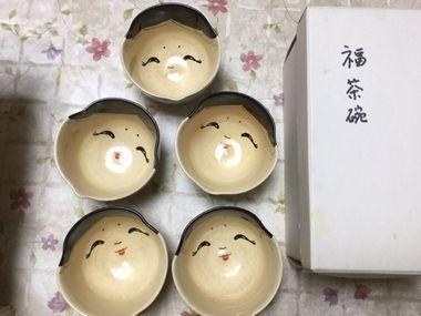 福茶碗です。