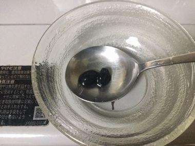水を吸った黒豆です。