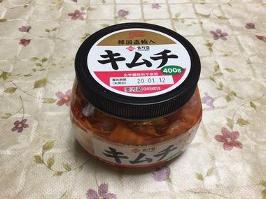 買ってきた韓国直輸入のキムチです。