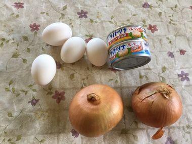 玉ねぎ2個とツナ缶2つと卵4個です。