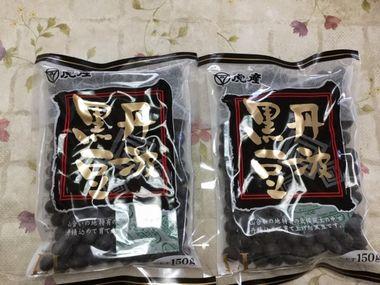 虎屋産業株式会社の丹波黒豆2袋です。