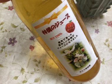 さとう果樹園のりんごジュースです。