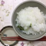 らっこが炊いた七草粥です。