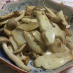 エリンギのにんにくバター醤油炒めです。