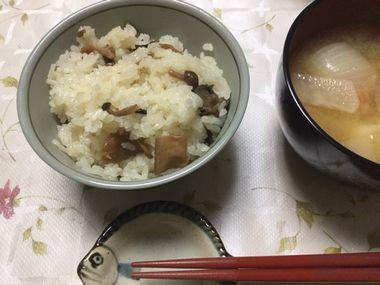 京都雲月のきのこご飯です。