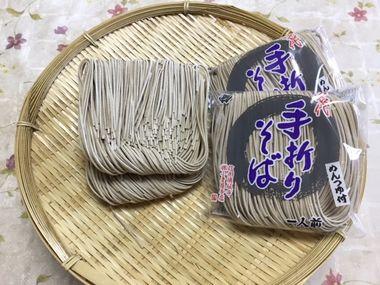 信州名代手折り蕎麦です。