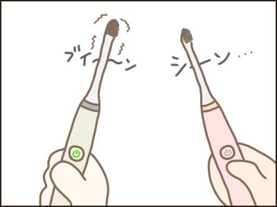 2本の電動歯ブラシです。