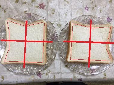 食パンの切込みの入れ方です。
