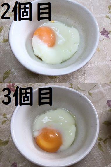 見た目がイマイチな温泉卵です。