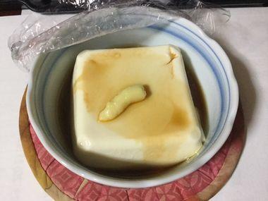 レンジでチンして作った湯豆腐です。