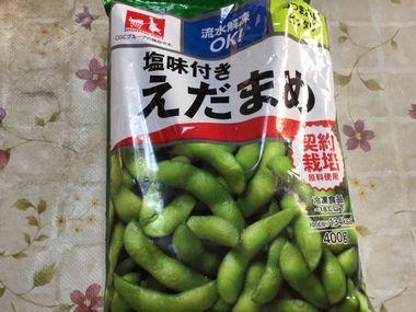 冷凍枝豆です。