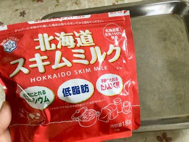 北海道スキムミルクです。