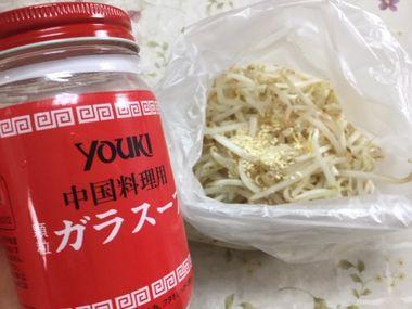 1中華料理用ガラスープの素です。