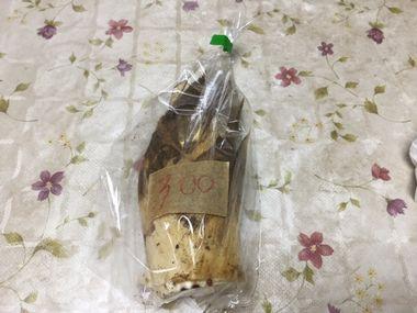 買ってきたタケノコです。