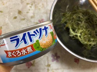くきわかめとツナの水煮缶です。