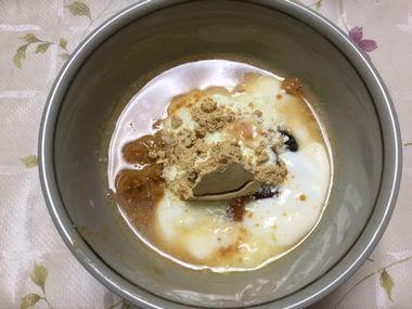 おいしい梅酢をかけたヨーグルトです。