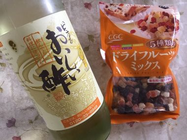 おいしい酢とドライフルーツミックスです。