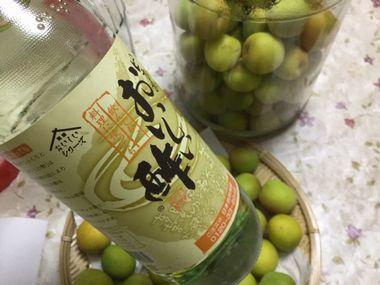 日本自然発酵のおいしい酢です。