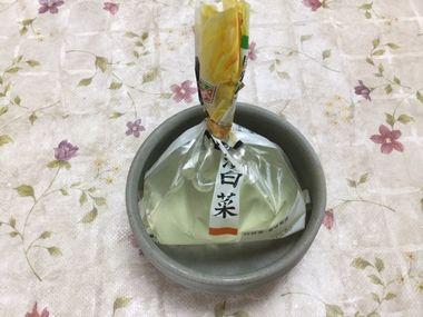 酢畔の浅漬け白菜の漬け汁です。