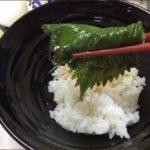 にんにく醤油漬けの紫蘇でご飯を包んでいます。
