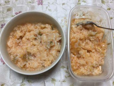 片栗粉を混ぜた雑炊です。