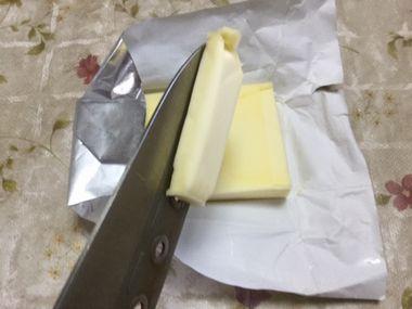 包丁で切り分けたバターです。