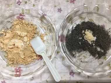おはぎにまぶすきな粉と黒すりごまです。