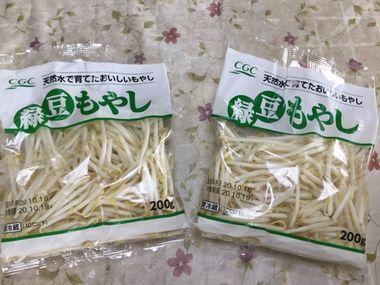 緑豆もやし2袋です。