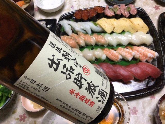日本酒の渓流です。